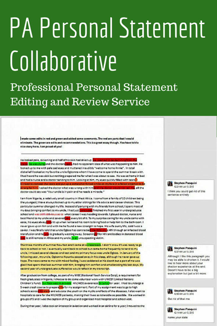 The Physician Assistant Essay And Personal Statement Collaborative The  Physician Assistant Essay And Personal Statement Collaborative