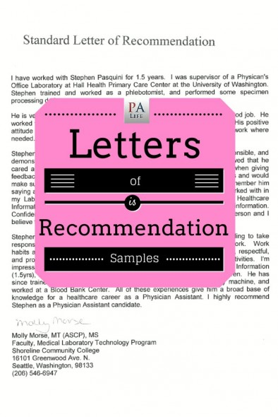 physician assistant school application recommendation letter sample the physician assistant life