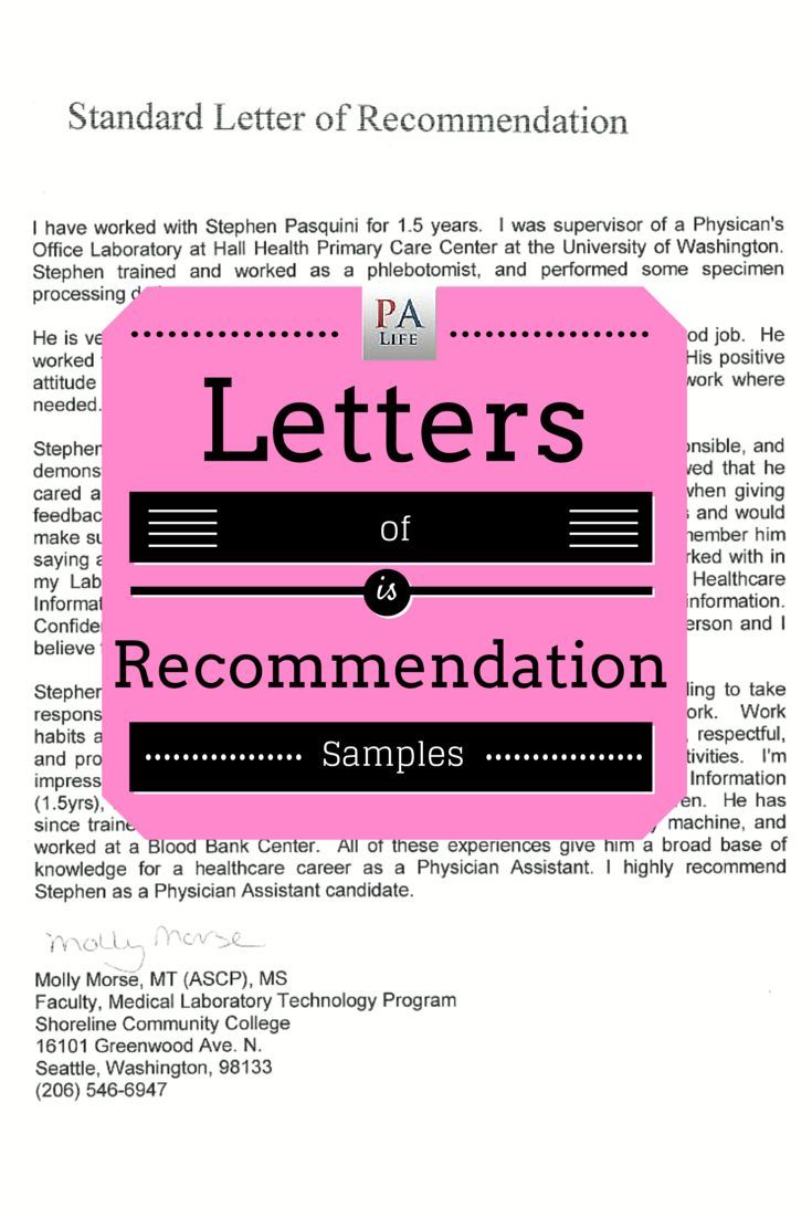 Physician assistant letters of recommendation samples spiritdancerdesigns Images