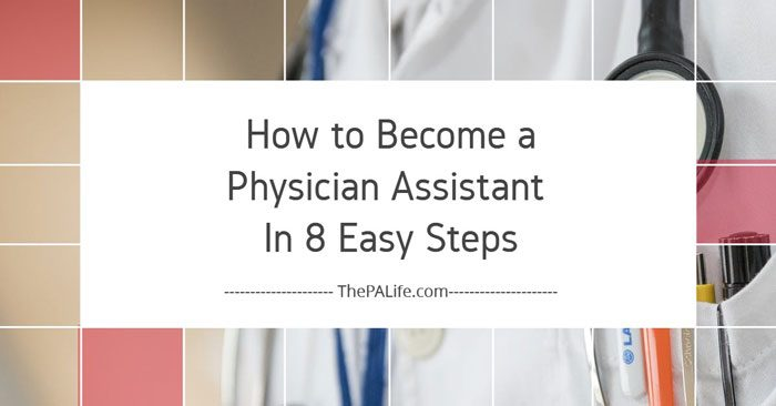 How to Become a Physician Assistant (PA) In 8 Easy Steps